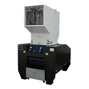 GB Series Plastic Granulator